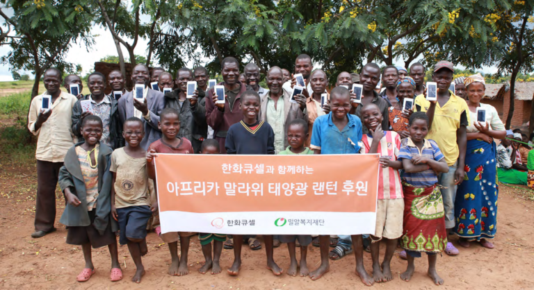Hanwha Q CELLS 'Lights of Hope' Campaign